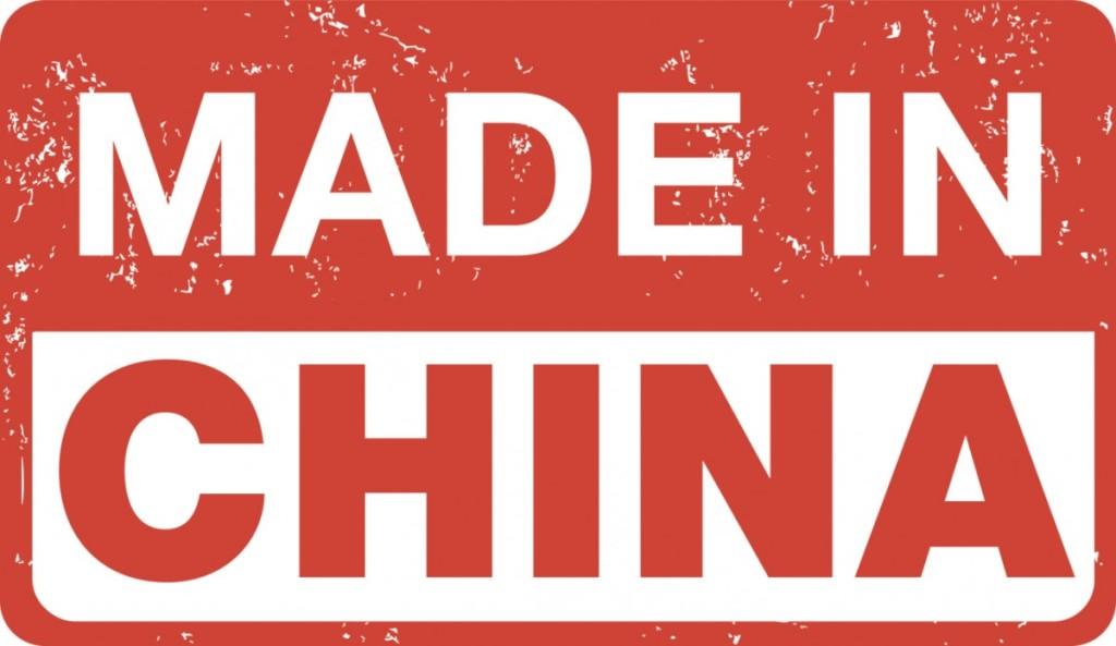 кондиционеры из китая